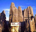 8 Days of Yunnan Tour