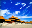 Beijing Badaling Great Wall, Forbidden City and Tiananmen Square Tours