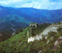 Beijing Underground Palace and Mutianyu Great Wall Tours