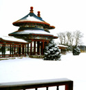 4 Classic Beijing Tour (4 day-3 night)