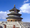 China Tiananmen Square, Forbidden City and Temple of Heaven Tours