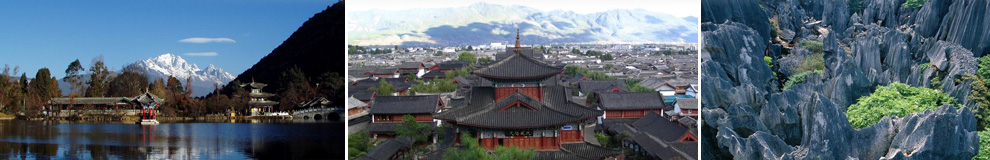 Yunnan Discovery Tours