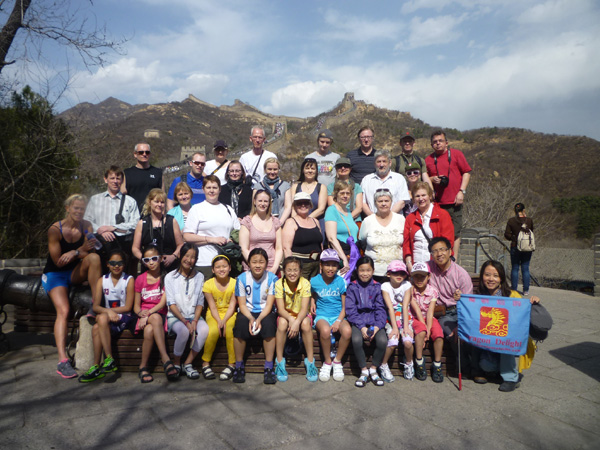Icelandic Adoption Group on Great Wall