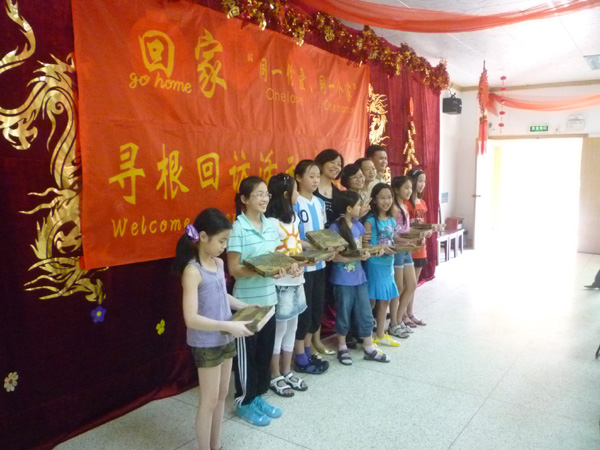 Icelandic Adoption Group in Shanshui Social Welfare Center
