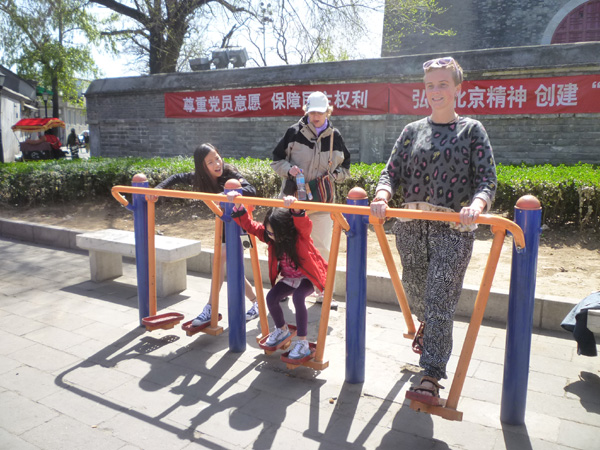 Icelandic Adoptiona Group in Hutong of Beijing