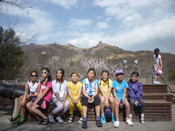 The Children in the Great Wall