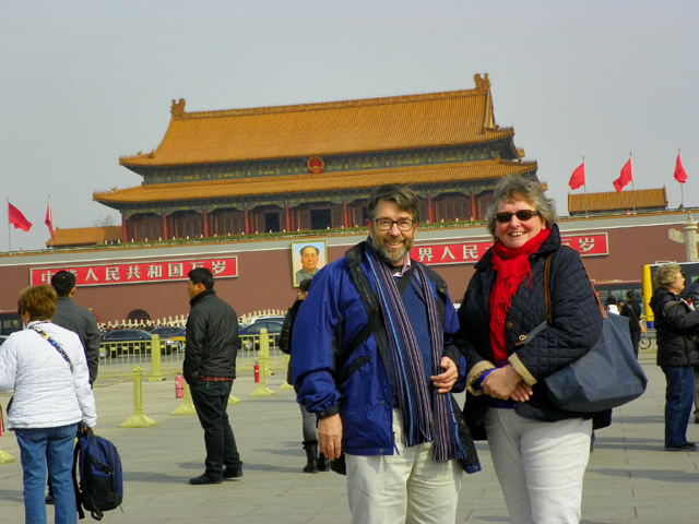Redwood cuople in Tiananmen Square
