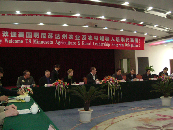 guests have an exchange conference wih Sichuan Provincial Department of Agriculture