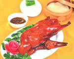 Peking Roasted Duck